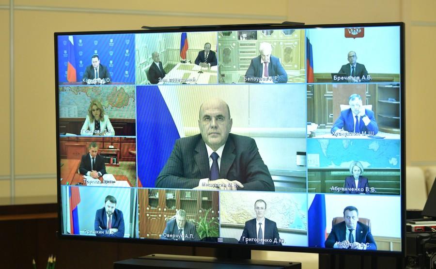 kremlin PH 2 X 6 GOUVERNEMENT 20.09.2020 Rencontre avec les membres du gouvernement (par vidéoconférence). bqO4A0ZjWZBseXsegJ4P3V3Dx9jOxoZp