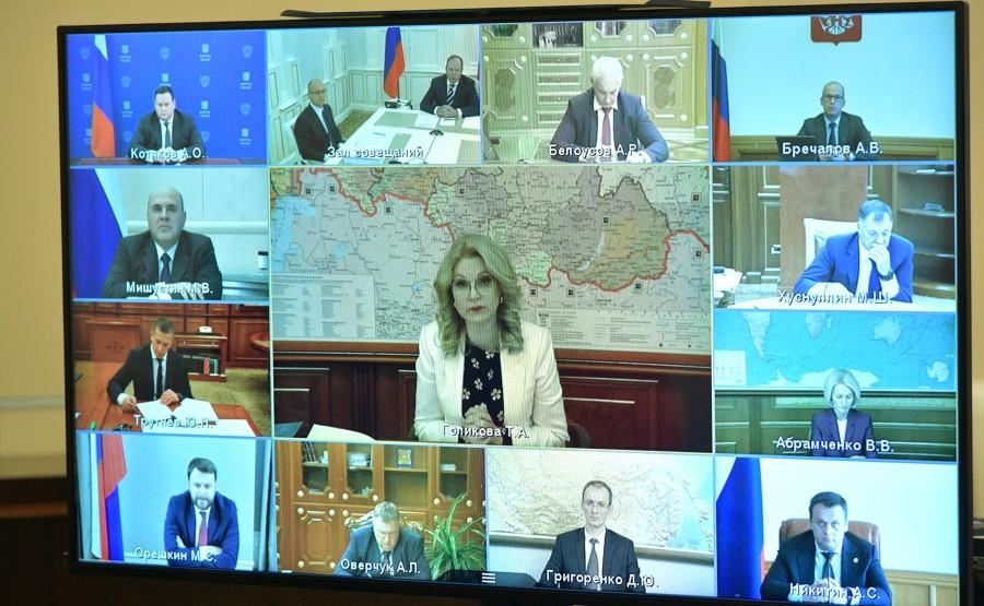 kremlin PH 4 X 6 GOUVERNEMENT 20.09.2020 Rencontre avec les membres du gouvernement (par vidéoconférence). 19JhrxDM6My8z9d6FjFH47mzPcrrEkOr