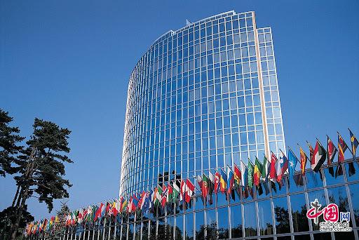 ONU la 75e session anniversaire de l'Assemblée générale des Nations uniesunnamed