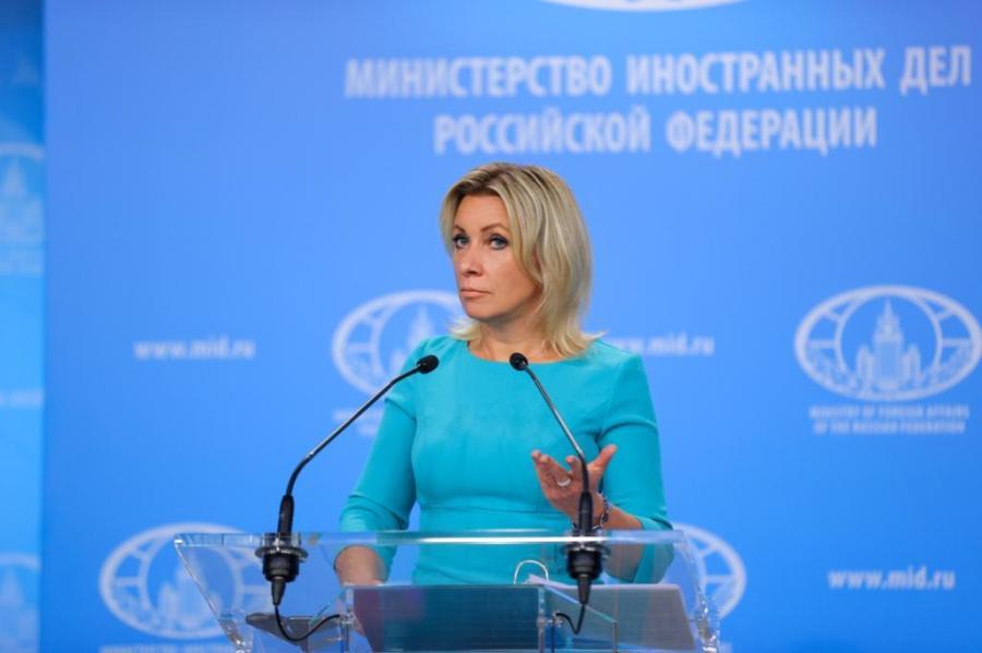 RUSSIE Брифинг_17092020