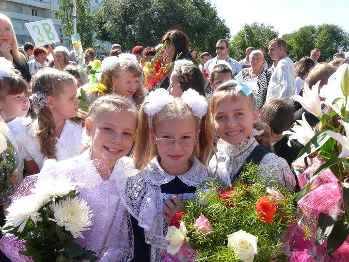 RUSSIE RENTREE SCOLAIRE 2010 blago1