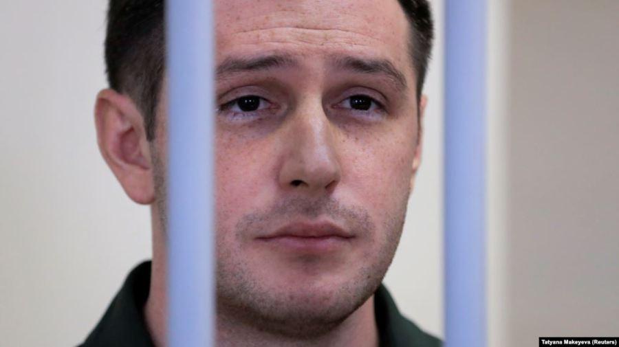 Trevor Reed a été reconnu coupable d'avoir commis un crime visé par le paragraphe 2 de l'article 318 du Code pénal russe. EC4404E9-6AEC-4C3A-B93E-92DD66878ACA_cx0_cy10_cw0_w1023_r1_s