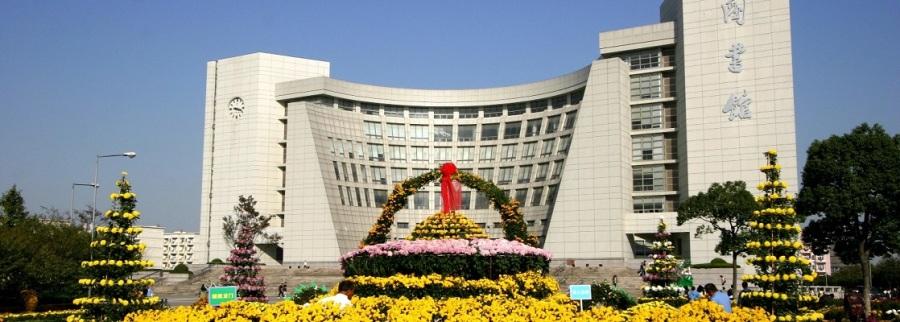 (Université de Technologie Sino-Européenne de l'Université de Shanghai utseus_banniere