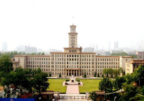 universite turismo-China30