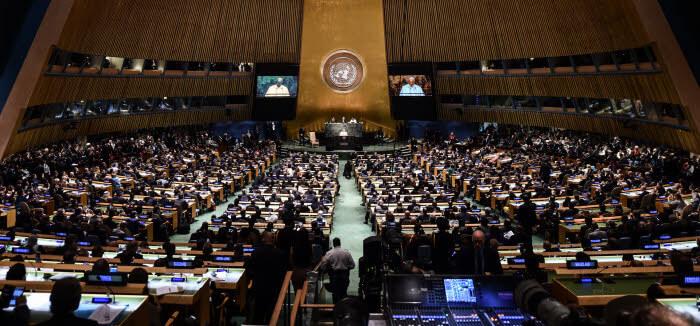 75e anniversaire de l'Onu