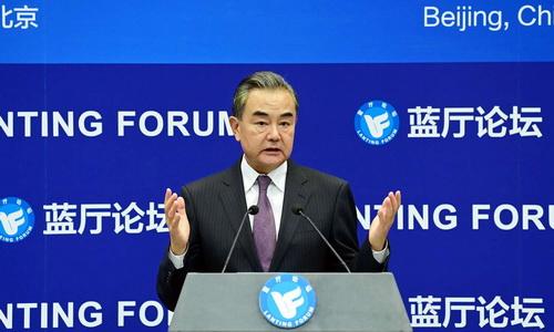 chine 28.09.2020 Wang Yi prononce un discours lors de la cérémonie d'ouverture du Forum Lanting sur l'ordre international et la gouvernance mondiale dans l'ère post-Covid-19