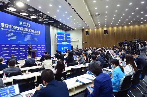 chine 3 --28.09.2020 Wang Yi prononce un discours lors de la cérémonie d'ouverture du Forum Lanting sur l'ordre international et la gouvernance mondiale dans l'ère post-Covid-19