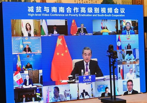 CHINE PH 3 Le Conseiller d'Etat et Ministre des Affaires étrangères Wang Yi de haut niveau sur la réduction de la pauvreté et la coopération Sud-Sud et prononce un discours du 29.09.2020