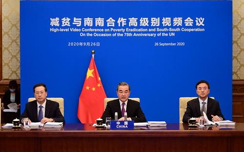 CHINE PH 4 Le Conseiller d'Etat et Ministre des Affaires étrangères Wang Yi de haut niveau sur la réduction de la pauvreté et la coopération Sud-Sud et prononce un discours du 29.09.2020