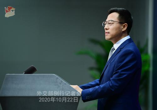 CHINE ZHAO PH 2 Conférence de presse du 22 octobre 2020 tenue par le porte-parole du Ministère des Affaires étrangères Zhao Lijian