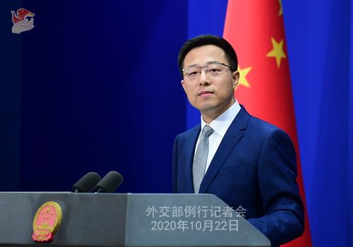 CHINE ZHAO PH 5 Conférence de presse du 22 octobre 2020 tenue par le porte-parole du Ministère des Affaires étrangères Zhao Lijian