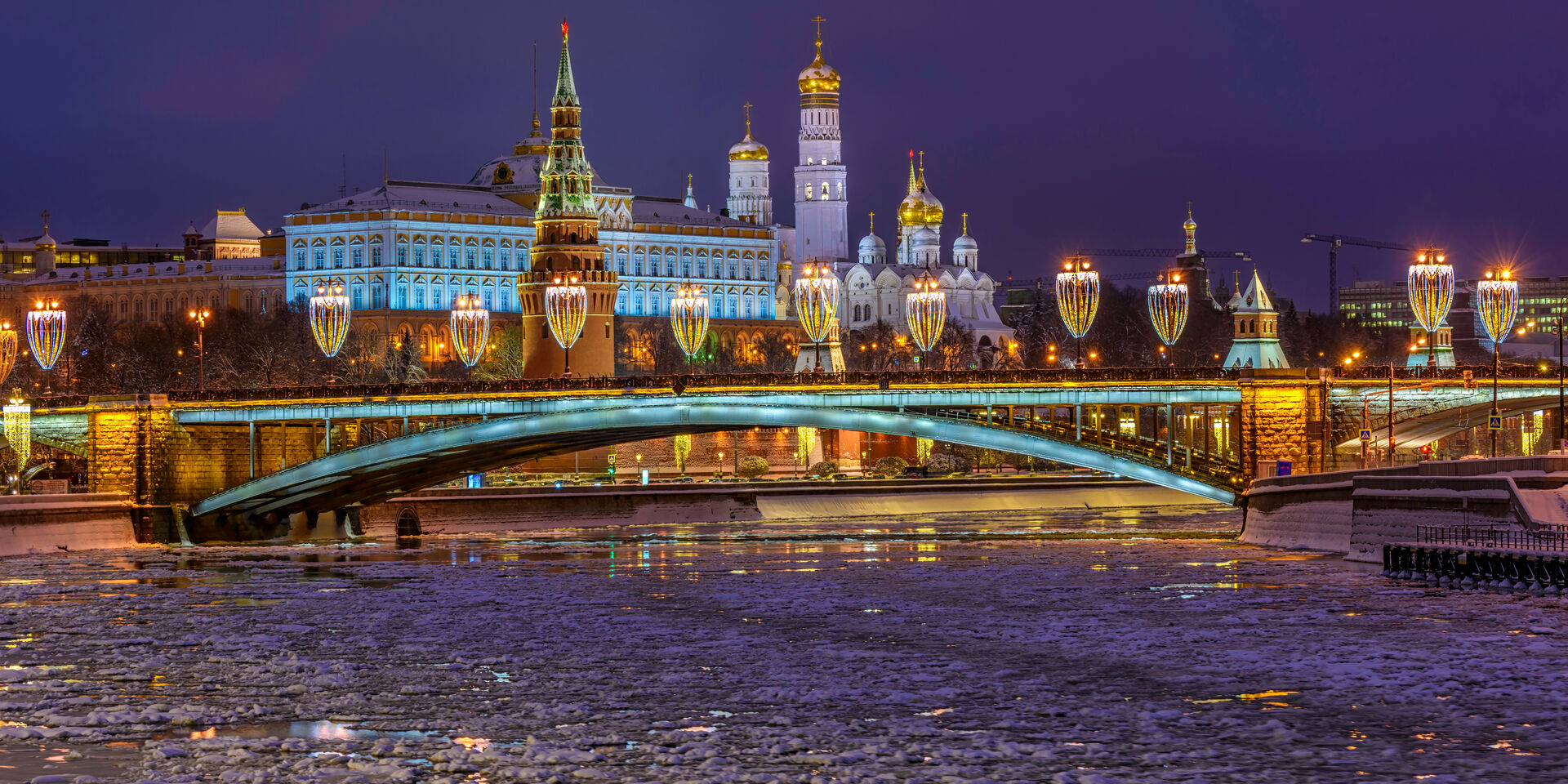 CITY-MOW-1 moscou