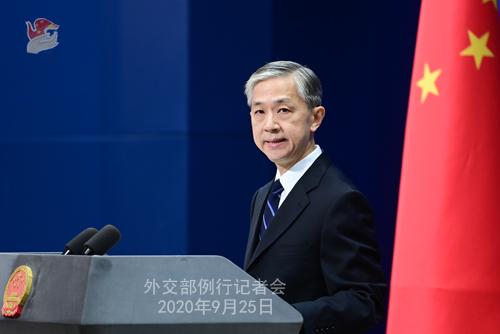 Conférence n° 1 de presse du 25 septembre 2020 tenue par le Porte-parole du Ministère des Affaires étrangères Wang Wenbin