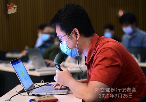 Conférence n° 2 de presse du 25 septembre 2020 tenue par le Porte-parole du Ministère des Affaires étrangères Wang Wenbin