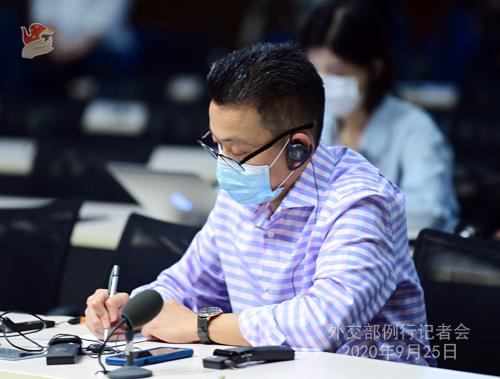 Conférence n° 4 de presse du 25 septembre 2020 tenue par le Porte-parole du Ministère des Affaires étrangères Wang Wenbin