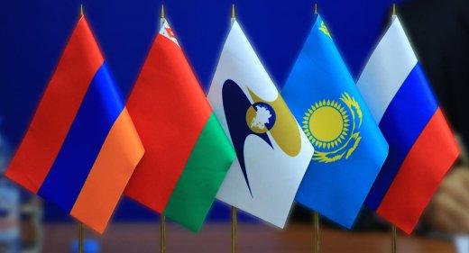 Fonds eurasiatique de stabilisation et de développement DRAPEAUX PAYS