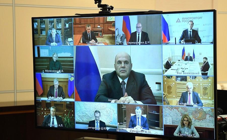 GOUV. KREMLIN PH 3 XX 4 Rencontre avec les membres du gouvernement - 28 octobre 2020