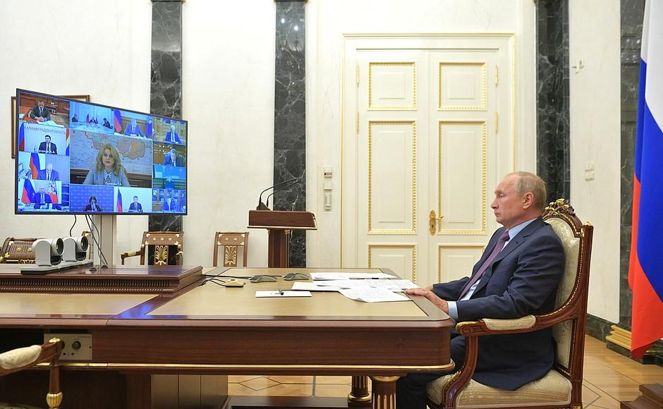 KREMLIN 1 X 2 Rencontre avec les membres du gouvernement - 14 octobre 2020
