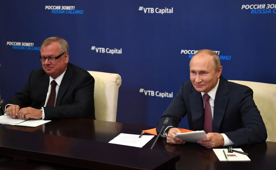 KREMLIN INVESTISSEMENTS PH 2 XX 6 La Russie appelle! Forum d'investissement - 29 octobre 2020