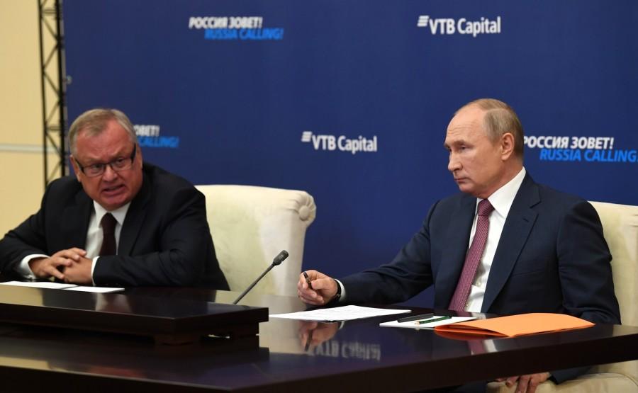 KREMLIN INVESTISSEMENTS PH 4 XX 6 La Russie appelle! Forum d'investissement - 29 octobre 2020