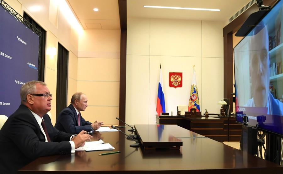 KREMLIN INVESTISSEMENTS PH 5 XX 6 La Russie appelle! Forum d'investissement - 29 octobre 2020