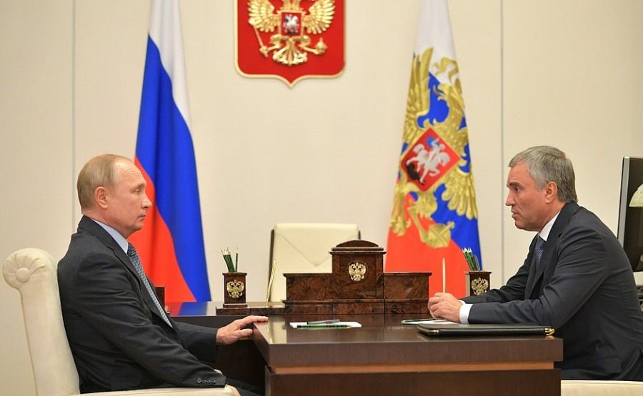 KREMLIN PH 1 SUR 2 Rencontre avec le président de la Douma d'État Vyacheslav Volodine - 26 octobre 2020
