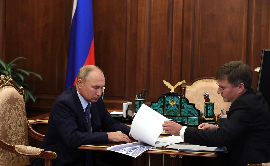 KREMLIN PH 1 X 3 12.OCT.2020 Rencontre avec le PDG d'ALROSA, Sergueï Ivanov.