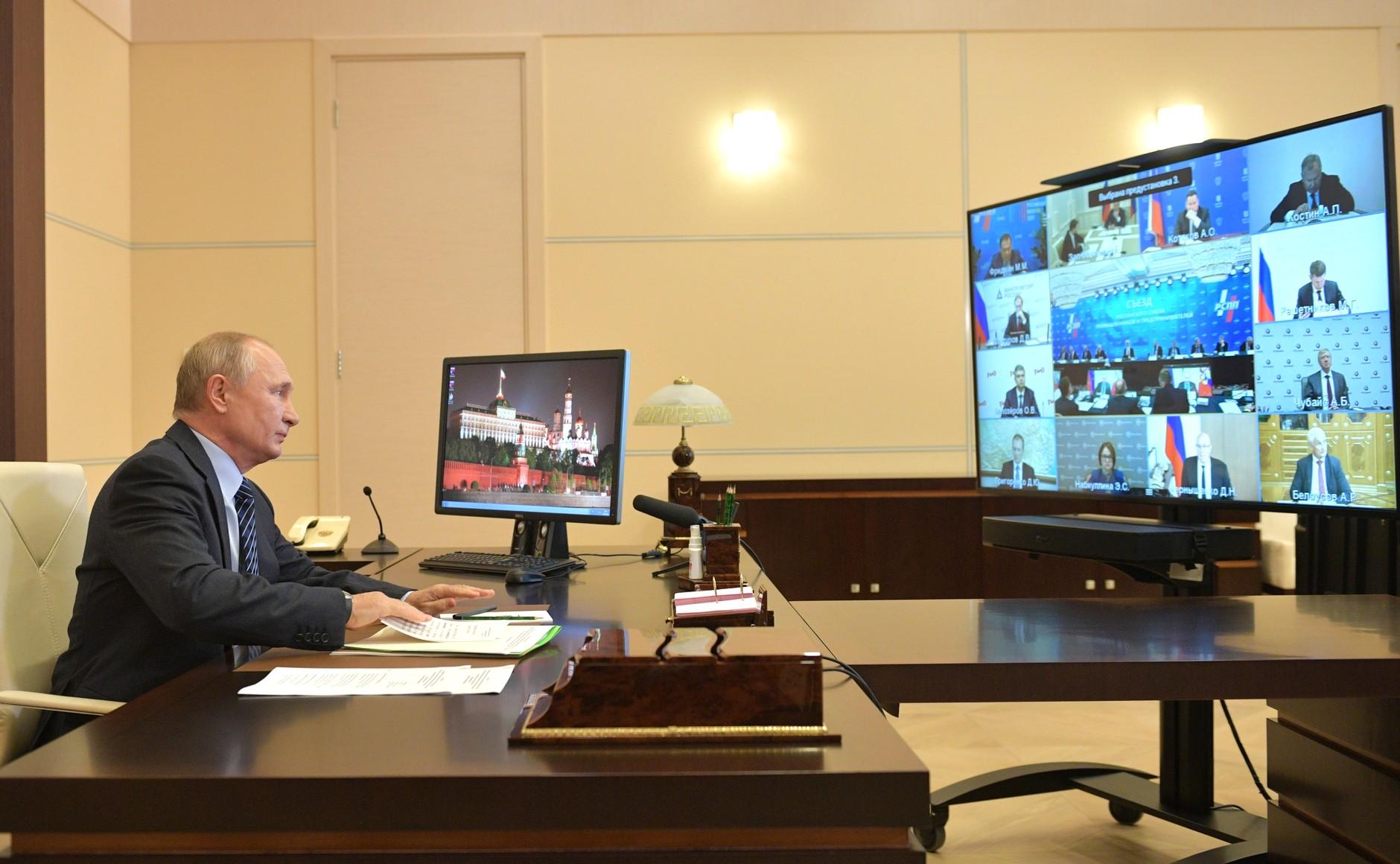 KREMLIN PH 1 XX 3 DU 21.10.2020. Rencontre avec des membres du conseil d'administration de l'Union russe des industriels et entrepreneurs (par vidéoconférence).