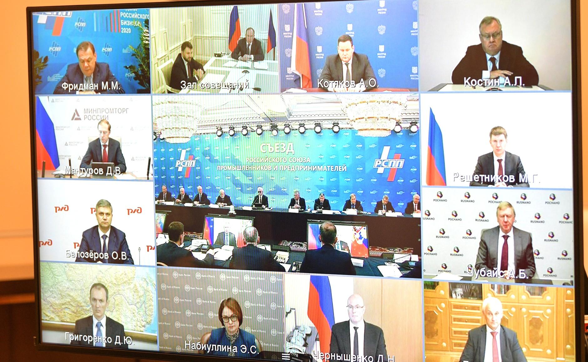 KREMLIN PH 2 XX 3 DU 21.10.2020. Rencontre avec des membres du conseil d'administration de l'Union russe des industriels et entrepreneurs (par vidéoconférence).
