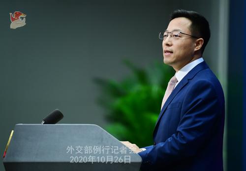 PEKIN PH 3 Conférence de presse du 26 octobre 2020 tenue par le porte-parole du Ministère des Affaires étrangères Zhao Lijian