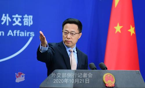PH 1 Conférence de presse du 21 octobre 2020 tenue par le porte-parole du Ministère des Affaires étrangères Zhao Lijian