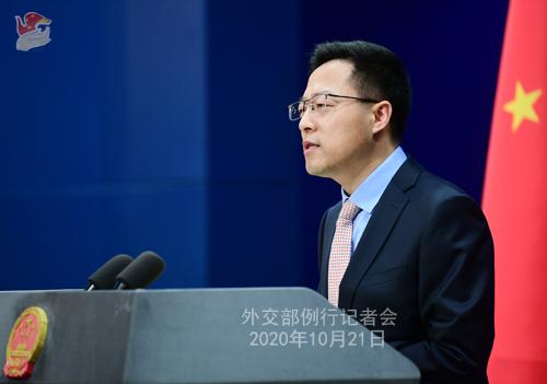 PH 3 Conférence de presse du 21 octobre 2020 tenue par le porte-parole du Ministère des Affaires étrangères Zhao Lijian