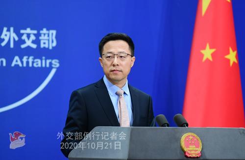 PH 4 Conférence de presse du 21 octobre 2020 tenue par le porte-parole du Ministère des Affaires étrangères Zhao Lijian