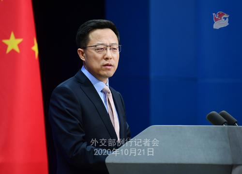 PH 5 Conférence de presse du 21 octobre 2020 tenue par le porte-parole du Ministère des Affaires étrangères Zhao Lijian