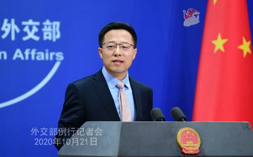 PH 6 Conférence de presse du 21 octobre 2020 tenue par le porte-parole du Ministère des Affaires étrangères Zhao Lijian