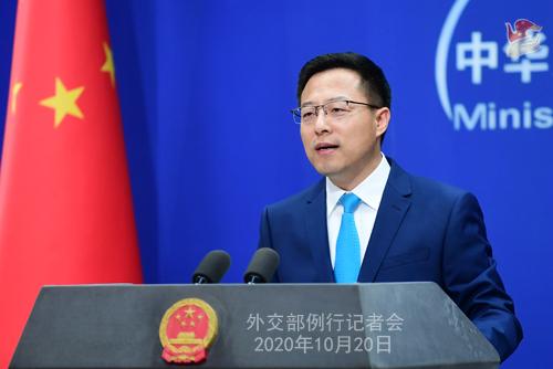 PPH 1 Conférence de presse du 20 octobre 2020 tenue par le porte-parole du Ministère des Affaires étrangères Zhao Lijian