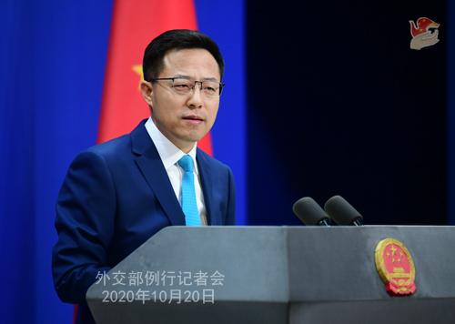 PPH 2 Conférence de presse du 20 octobre 2020 tenue par le porte-parole du Ministère des Affaires étrangères Zhao Lijian