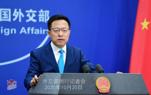 PPH 5 Conférence de presse du 20 octobre 2020 tenue par le porte-parole du Ministère des Affaires étrangères Zhao Lijian