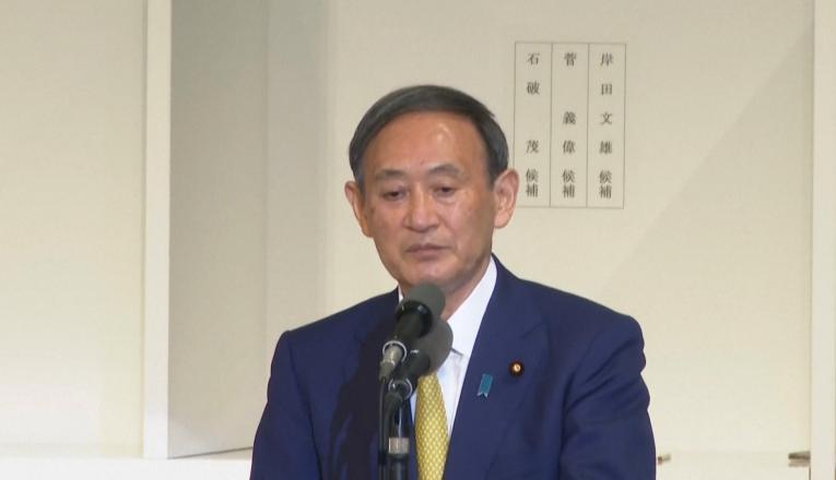SUGAle nouveau Premier ministre japonais Yoshihide Suga