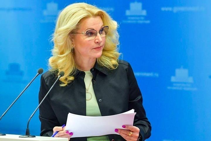 Vice-Premier ministre Tatyana Golikova