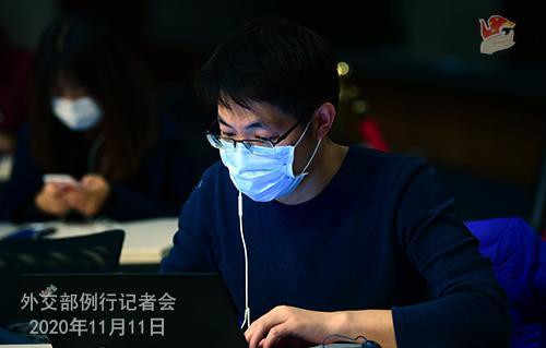 CHINE PH 10 Conférence de presse du 11 novembre 2020 tenue par le porte-parole du Ministère des Affaires étrangères Wang Wenbin