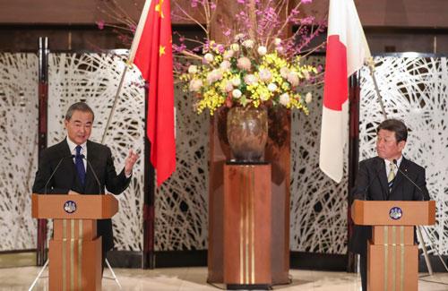 CHINE PH 2 JAPON Wang Yi ... la Chine et le Japon ont obtenu un consensus en cinq points et des résultats concrets dans six domaines 24.11.2020