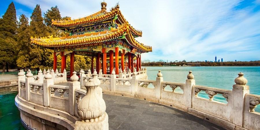 CHINE PHOTO 2
