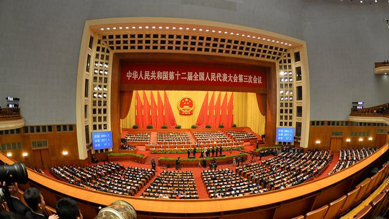 Comité permanent de l'Assemblée populaire nationale (APN) de Chine.