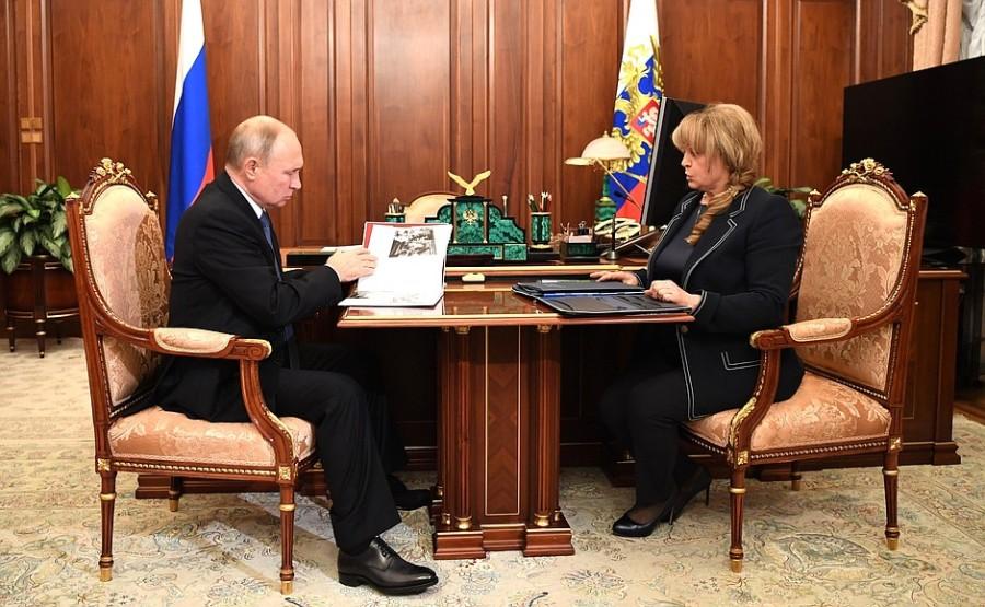 COMMISSION 1 XX 2 Rencontre avec la présidente de la Commission électorale centrale Ella Pamfilova - 6 novembre 2020