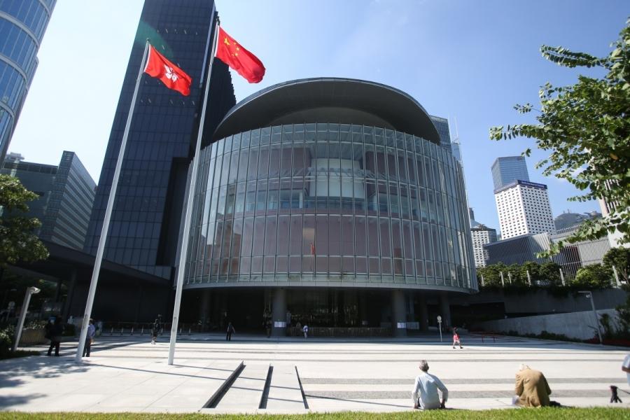 Depuis 2011, le siège du conseil législatif se trouve au parc Tamar, à Admiralty3. Le complexe du conseil législatif dispose d'une partie haute (bureaux des membres du conseil ;;;