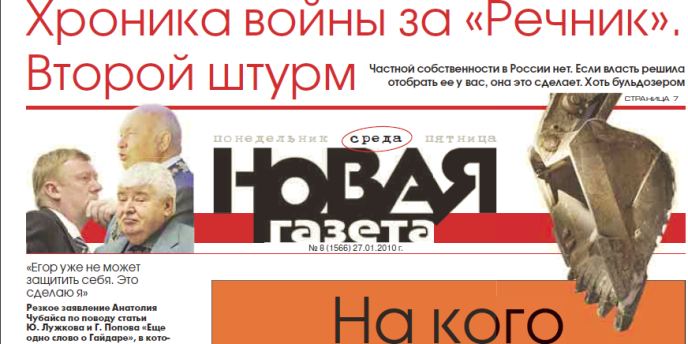 journal Novaïa Gazeta,