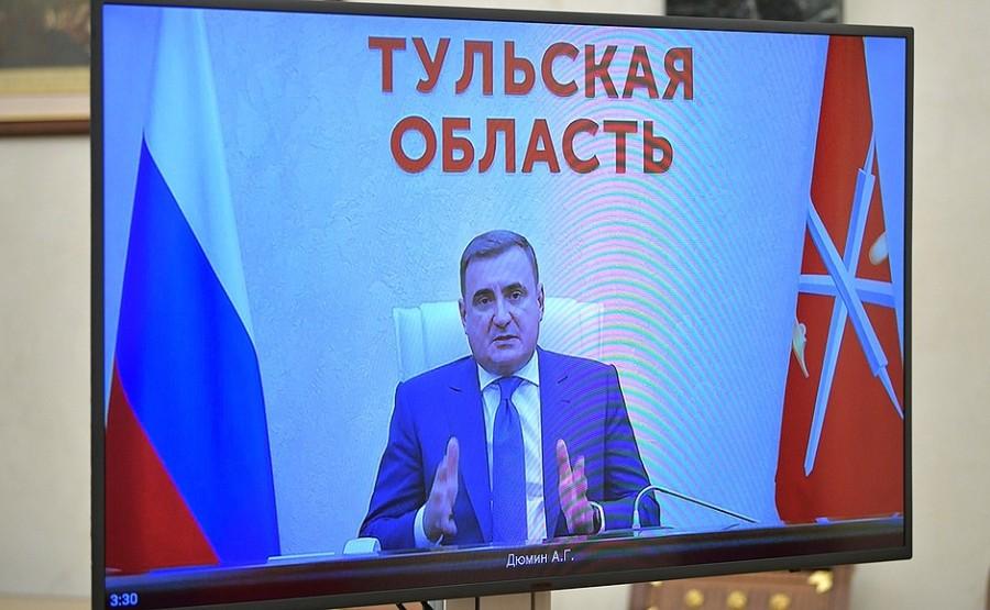 KREMLIN 3 XX 3 Réunion de travail avec Alexei Dyumin, gouverneur de la région de Toula - 5 novembre 2020