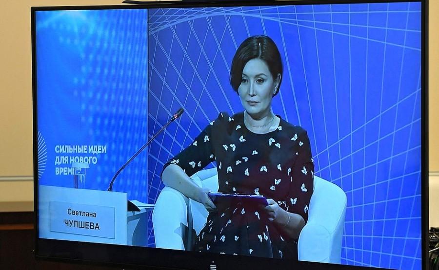 KREMLIN ASI 4 SUR 4 Forum ASI Des idées fortes pour une nouvelle époque 13 novembre 2020