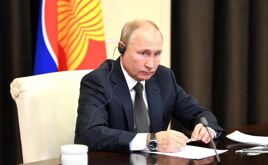KREMLIN PH 1 XX 4 DU 14.11.2020 Lors de la séance plénière du 15e Sommet de l'Asie de l'Est tenue par vidéoconférence.
